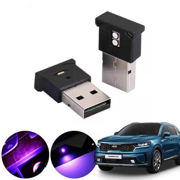 쏘렌토(MQ4)' USB 엠비언트 LED PKP-2062 cs02070 차량용품