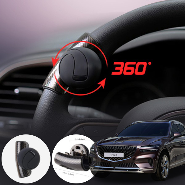 제네시스GV70' 이지그립 파워핸들 PKP-2063 cs01082 차량용품