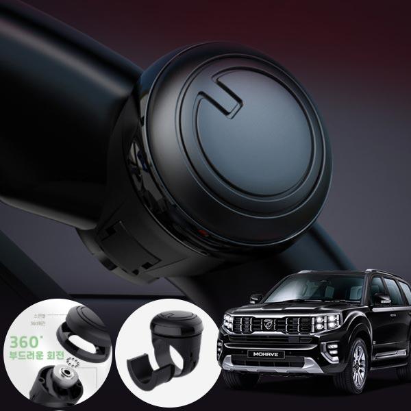 모하비(더마스터)' 글로시 파워핸들 PKP-2064 cs02069 차량용품