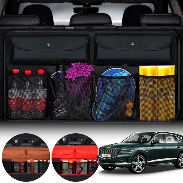 제네시스GV80 마르코 트렁크 가죽 수납가방 PKZ-0718 cs01080