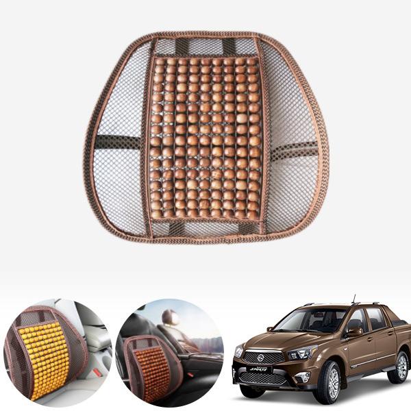 코란도스포츠 나무구슬 통풍 지압 허리쿠션 PKZ-0804 cs04014 차량용품