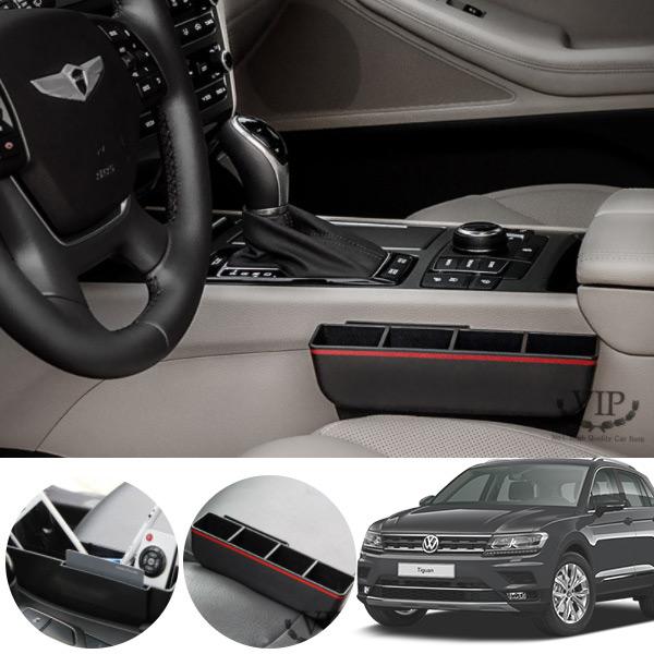티구안(더뉴)(18~) VIP 멀티사이드포켓 PSV-2094 cs09018 차량용품