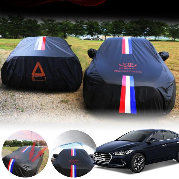 아반떼AD 2호 바디커버 차량용 보호덮개 PSV-2488 cs01057