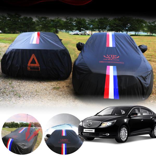 알페온 8호 바디커버 차량용 보호덮개 PSV-2488 cs03022