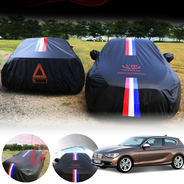 BMW 1시리즈 세단 3호 바디커버 차량용 보호덮개 PSV-2488 cs06002