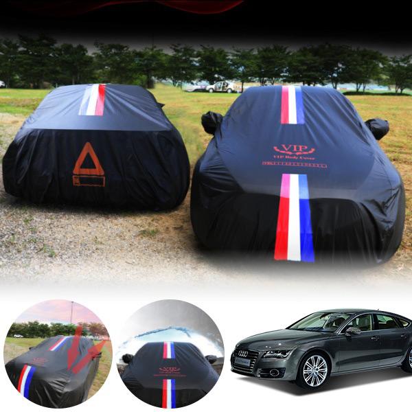 아우디 A7 8호 바디커버 차량용 보호덮개 PSV-2488 cs08008