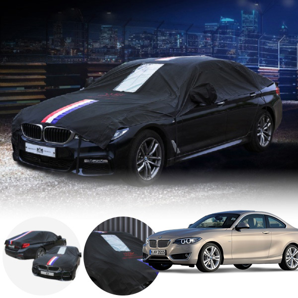 BMW 2시리즈 하프 1호  하프커버 상단바디커버 PSV-2665cs06003