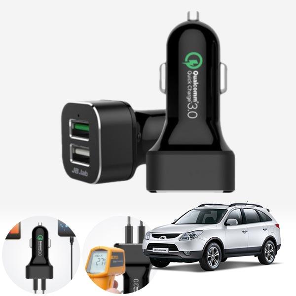 베라크루즈 USB 2구 급속충전기 cs01023 차량용품