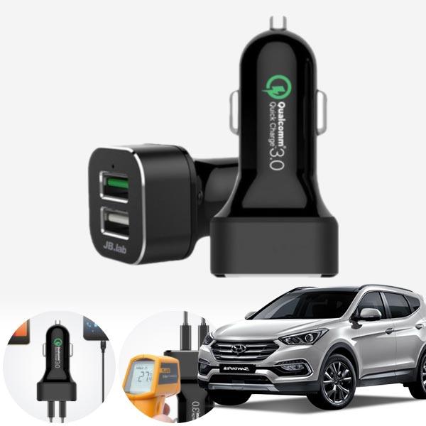 싼타페DM(12~17) USB 2구 급속충전기 cs01041 차량용품