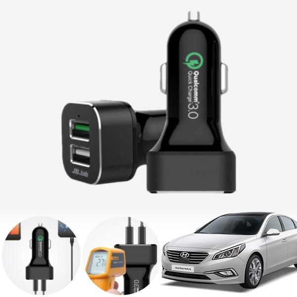 쏘나타(LF)(14~) USB 2구 급속충전기 cs01052 차량용품