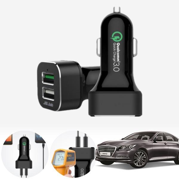 제네시스(뉴)(14~) USB 2구 급속충전기 cs01056 차량용품