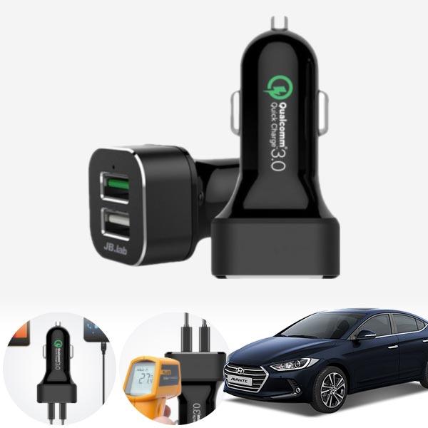 아반떼AD(15~) USB 2구 급속충전기 cs01057 차량용품