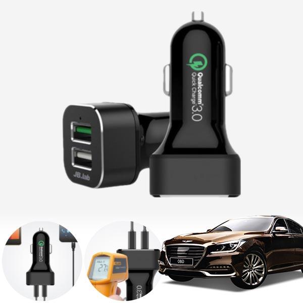 제네시스G80 USB 2구 급속충전기 cs01064 차량용품