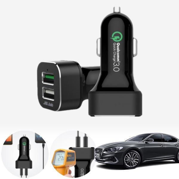 그랜져IG(17~) USB 2구 급속충전기 cs01065 차량용품