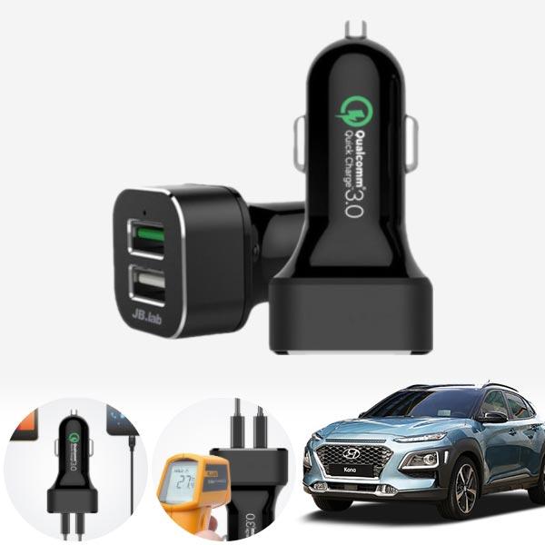 코나 USB 2구 급속충전기 cs01067 차량용품