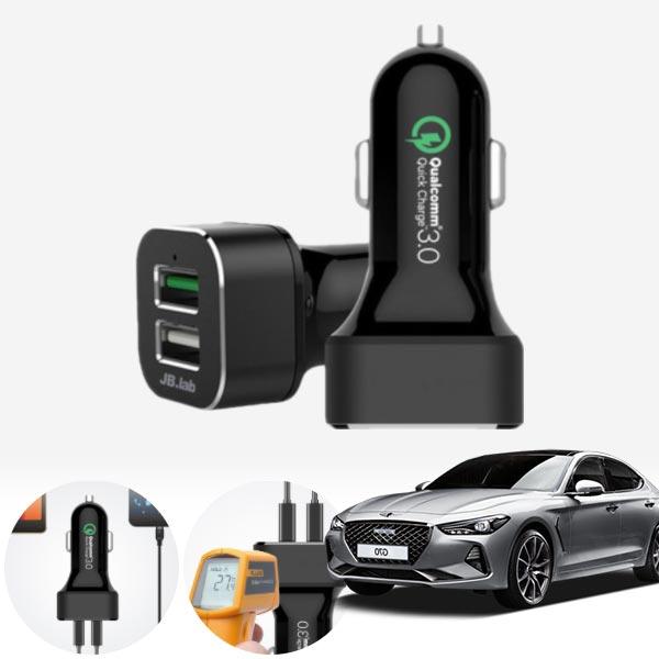 제네시스G70 USB 2구 급속충전기 cs01068 차량용품