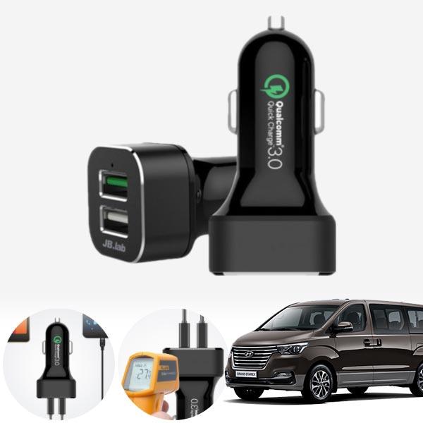 그랜드스타렉스(18~) USB 2구 급속충전기 cs01071 차량용품
