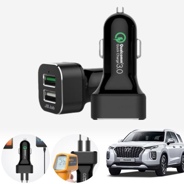 팰리세이드 USB 2구 급속충전기 cs01075 차량용품
