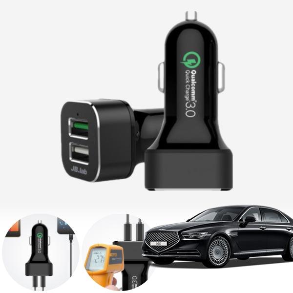 제네시스 G90 USB 2구 급속충전기 cs01077 차량용품