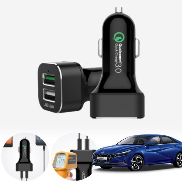 아반떼CN7 USB 2구 급속충전기 cs01081 차량용품