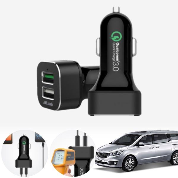 카니발(올뉴)(14~) USB 2구 급속충전기 cs02051 차량용품