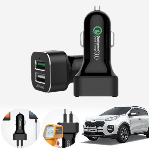 스포티지QL(16~) USB 2구 급속충전기 cs02056 차량용품
