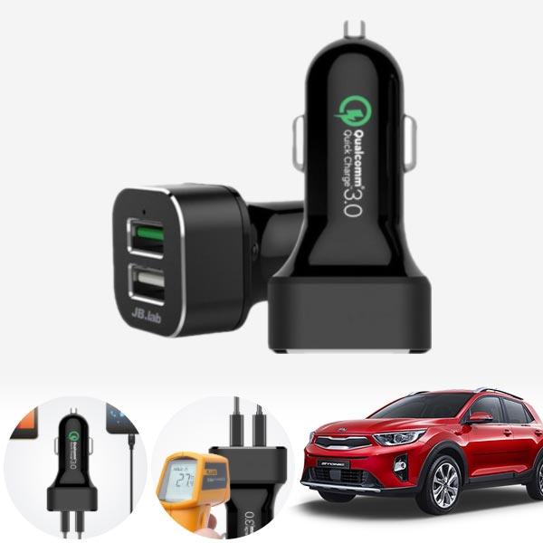 스토닉 USB 2구 급속충전기 cs02061 차량용품
