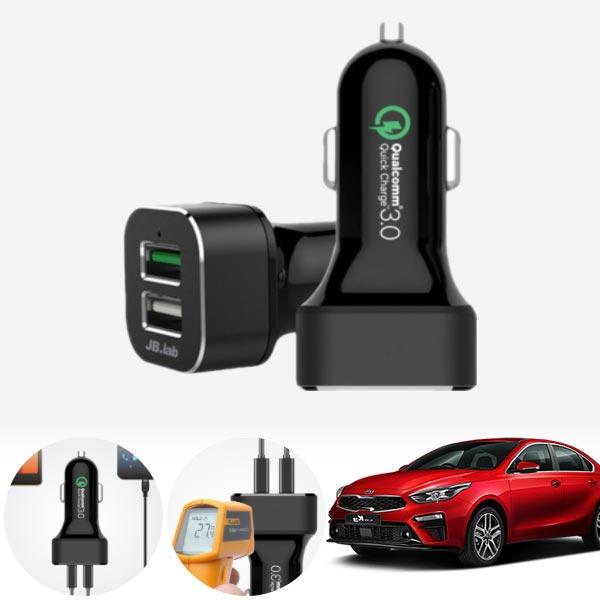 K3(올뉴)(18~) USB 2구 급속충전기 cs02063 차량용품