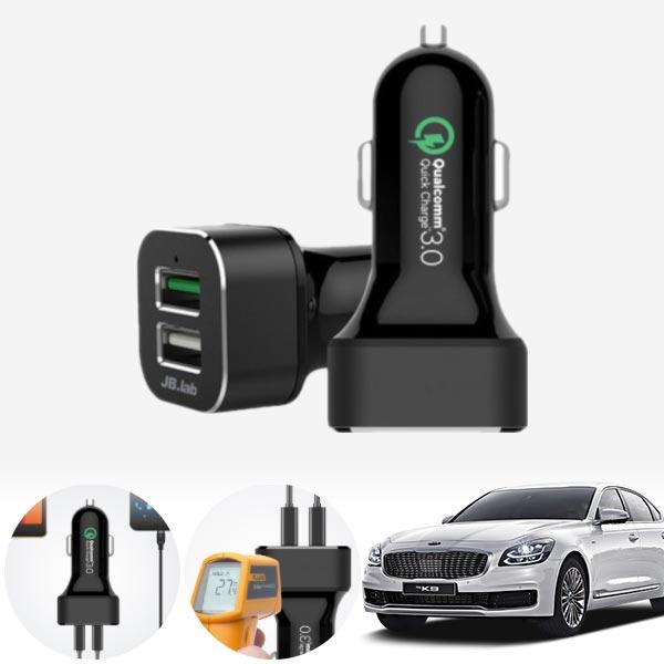 K9(더)(18~) USB 2구 급속충전기 cs02064 차량용품