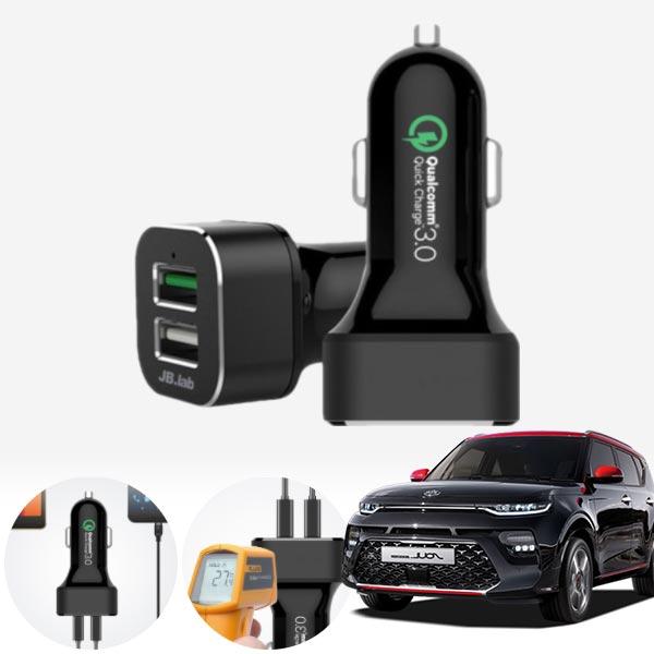 쏘울부스터 USB 2구 급속충전기 cs02065 차량용품