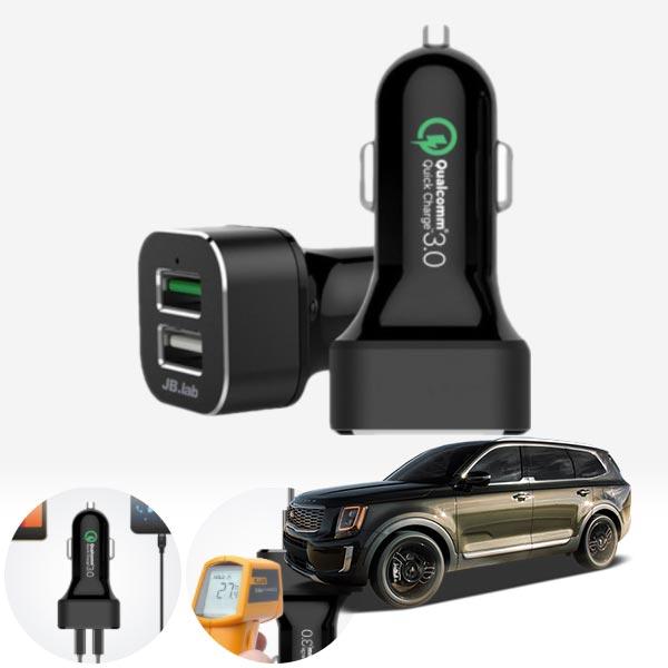 텔루라이드 USB 2구 급속충전기 cs02066 차량용품