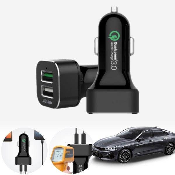 K5(3세대)2020 USB 2구 급속충전기 cs02068 차량용품
