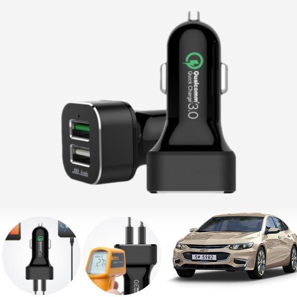 말리부(올뉴) USB 2구 급속충전기 cs03035 차량용품