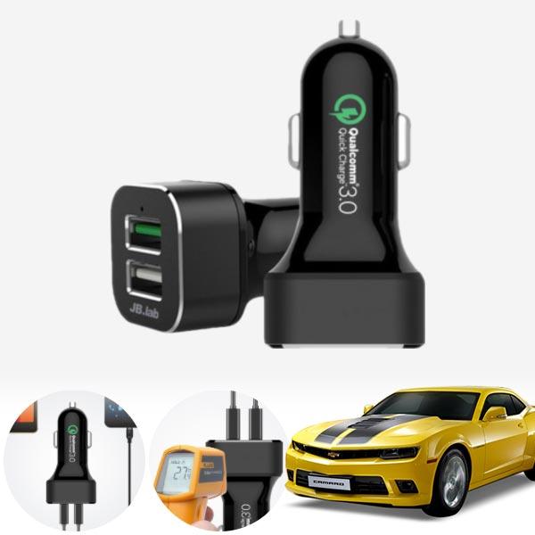 카마로 USB 2구 급속충전기 cs03039 차량용품