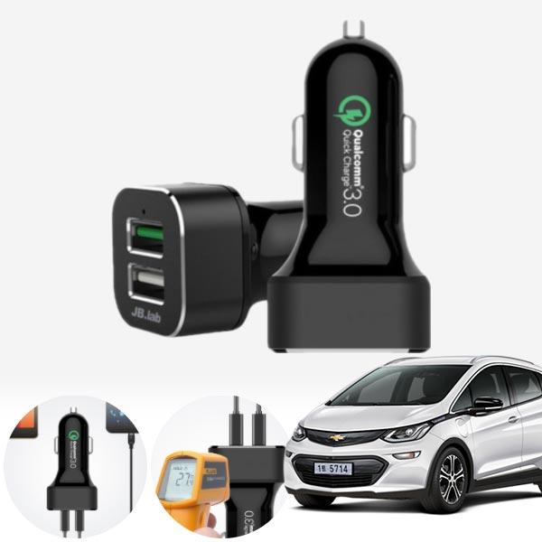 볼트EV USB 2구 급속충전기 cs03040 차량용품