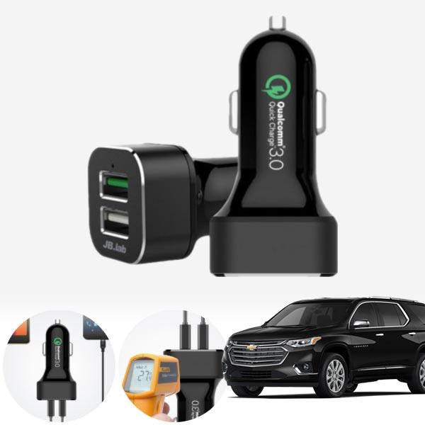트래버스 USB 2구 급속충전기 cs03041 차량용품