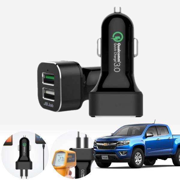 콜로라도 USB 2구 급속충전기 cs03042 차량용품