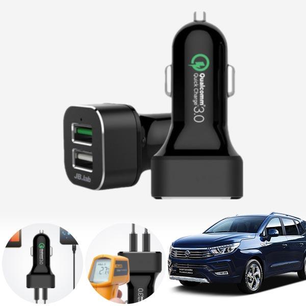코란도투리스모 USB 2구 급속충전기 cs04010 차량용품