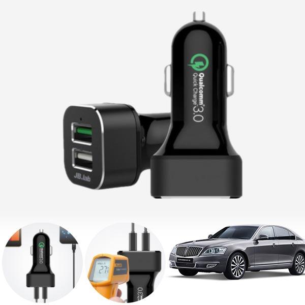 체어맨W(08~) USB 2구 급속충전기 cs04011 차량용품