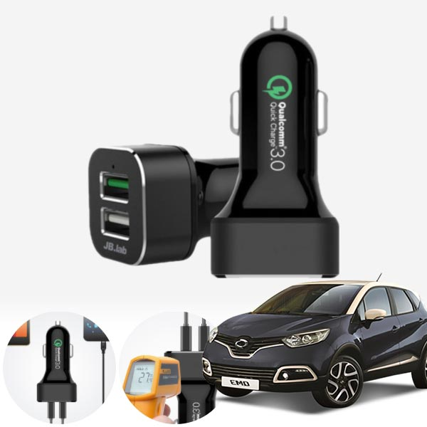 QM3 USB 2구 급속충전기 cs05008 차량용품