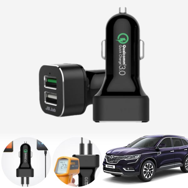QM6 USB 2구 급속충전기 cs05014 차량용품