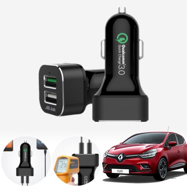 클리오 USB 2구 급속충전기 cs05015 차량용품
