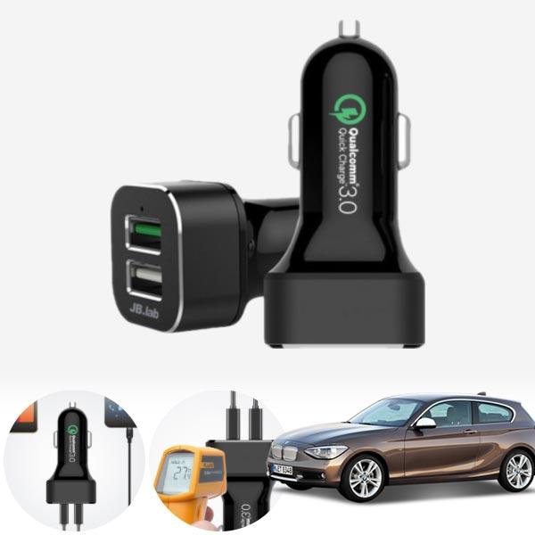 1시리즈(F20)(13~) USB 2구 급속충전기 cs06002 차량용품
