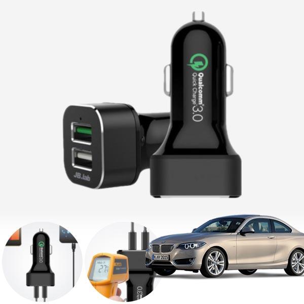 2시리즈(F45)(14~) USB 2구 급속충전기 cs06003 차량용품
