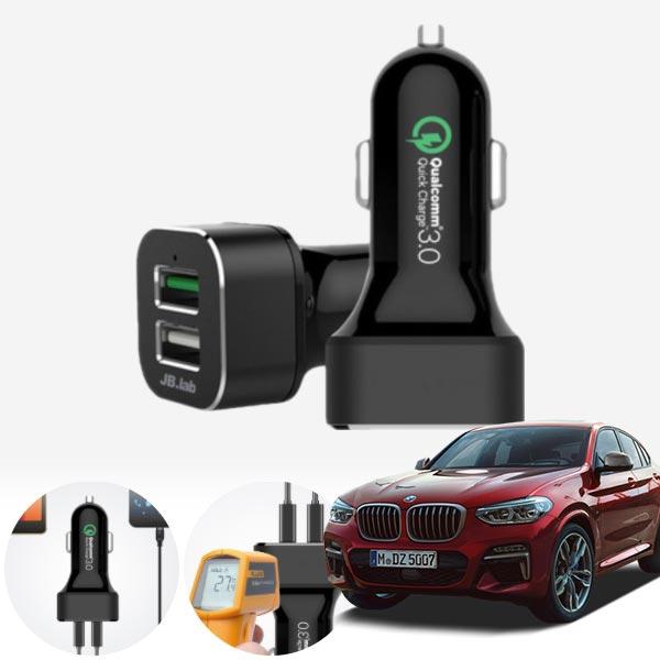 X4(F26)(14~18) USB 2구 급속충전기 cs06017 차량용품