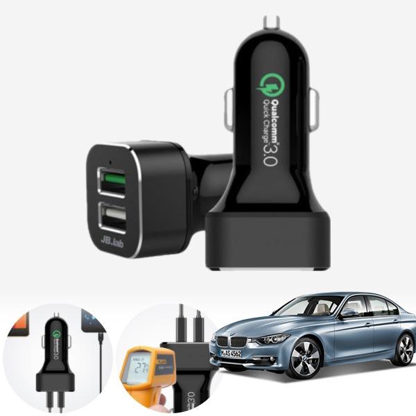 3시리즈(F30)(11~18) USB 2구 급속충전기 cs06038 차량용품