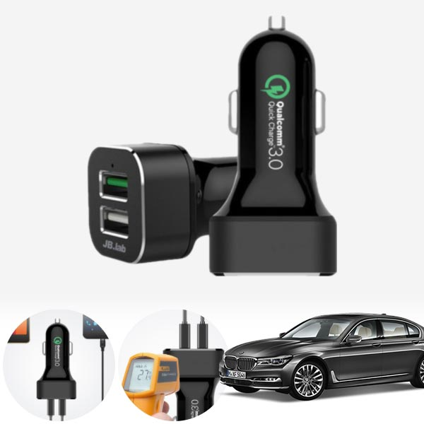 7시리즈(G11)(16~) USB 2구 급속충전기 cs06039 차량용품