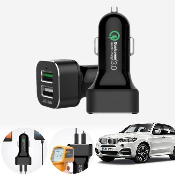 X5(F15)(13~18) USB 2구 급속충전기 cs06042 차량용품