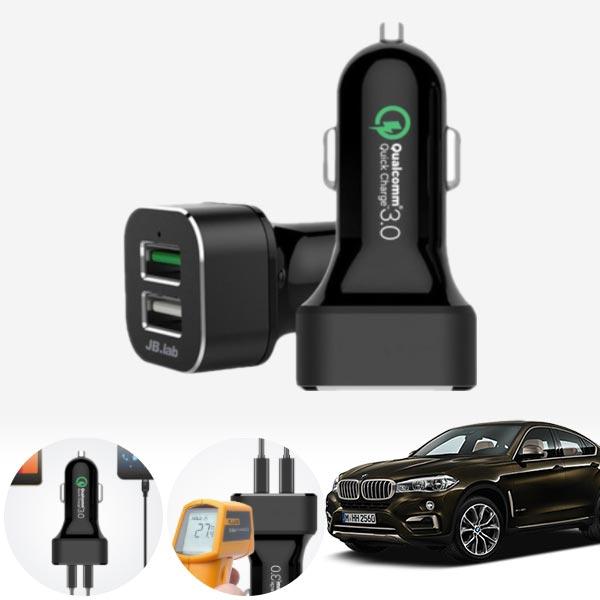 X6(F16)(15~) USB 2구 급속충전기 cs06043 차량용품