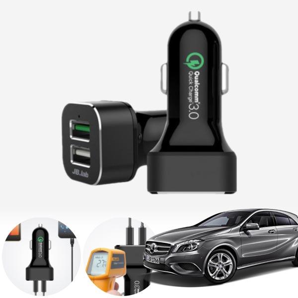 A클래스(W176)(13~18) USB 2구 급속충전기 cs07001 차량용품